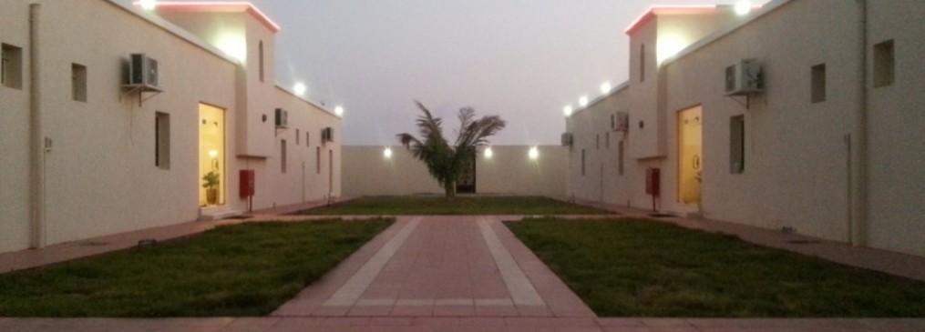 Manahil Kingdom Hotel Rabigh Saudi Arabia